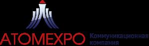 logo-AtomExpo