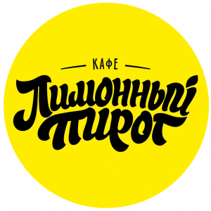 logo-kafeLimPirog