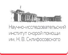 logo-sklifasovski