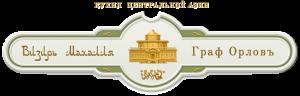 logo_Graf-Orlow