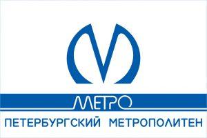 metropoliten-pitera